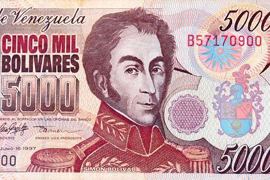 El bolívar, moneda oficial de Venezuela